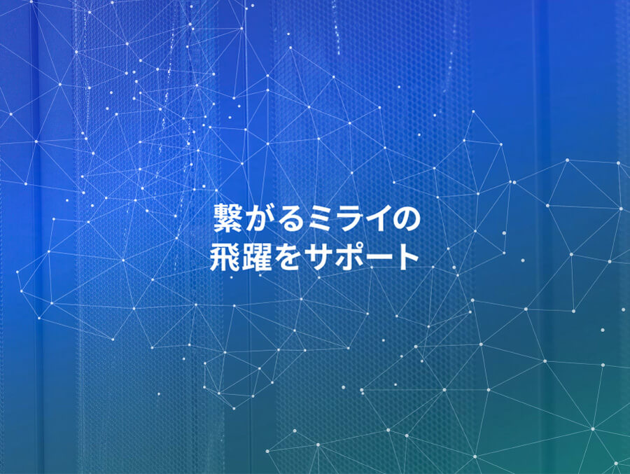 1-Read